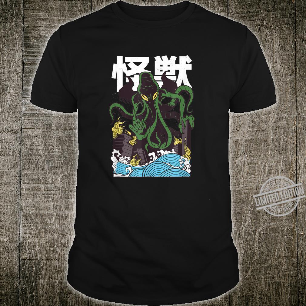 Japanisches Monster Shirt
